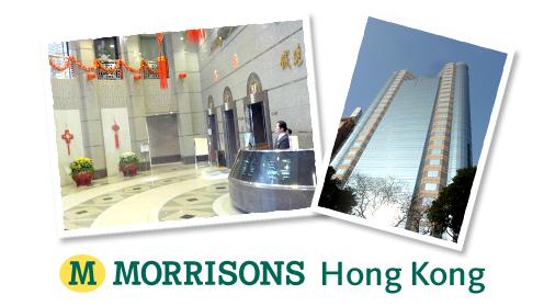 Hong kong office morrisons corporate - Morrisons plc head office ...